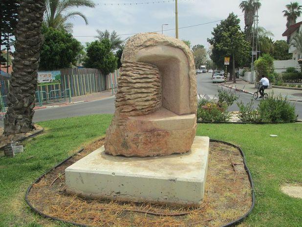 """הפסל """"בראשית"""" של יעל ארצי בגני תקווה צילום: דר' אבישי טייכר"""