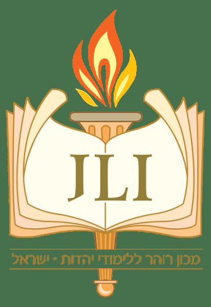 מכון_לימודי_יהדות - JLI