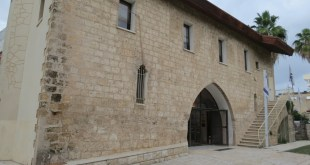 מוזיאון קרית אתא - בית פישר