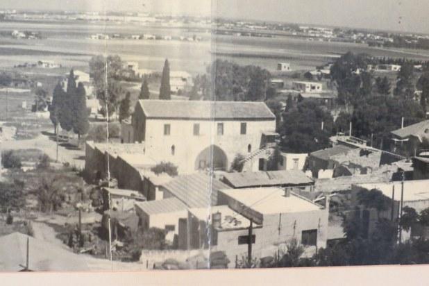 בית הבק - בית פישר