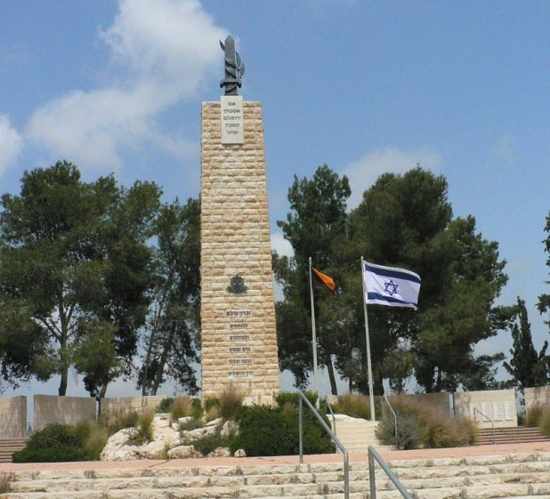 """Road of Heroism"" memorial for the fallen soldiers of the Israeli Engineering Corps, near Hulda forest, at the Burma Road, Israel צילום:MathKnight"