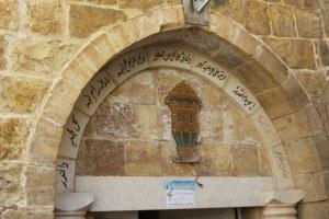 כניסה למסגד