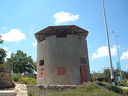 Pillbox built along the route of Tegart's Wall, still standing today near Goren industrial zone, northern Israel