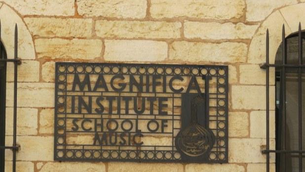 בית ספר למוזיקה