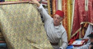 חנות בדים אקזוטיים של בילאל אבו חלף *