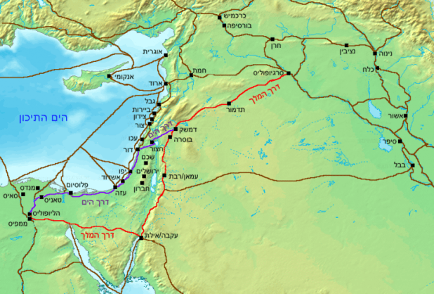"""דרך הים (סגול), דרך המלך (אדום), ודרכי מסחר עתיקות נוספות. 1300 לפנה""""ס בערך קרדיט: Ori~ Creative Commons"""