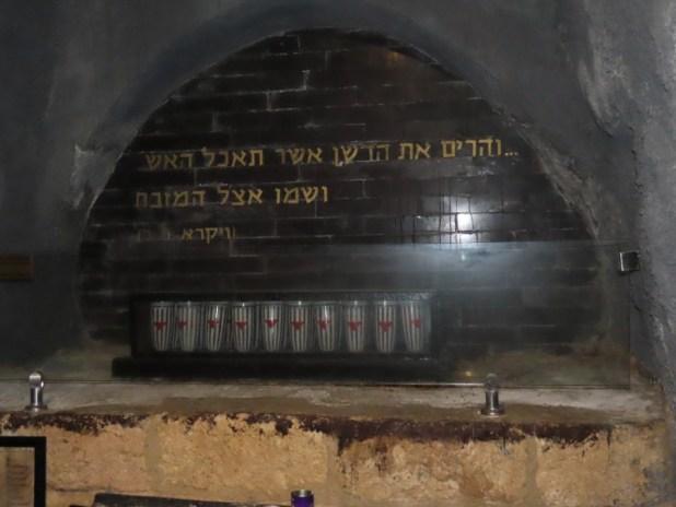 אפר יהודים