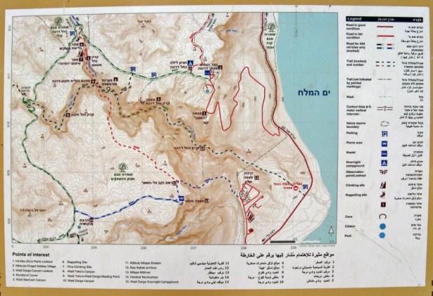 מפת סימון שבילים של מרחב נחל דרגה צילום: תמר הירדני