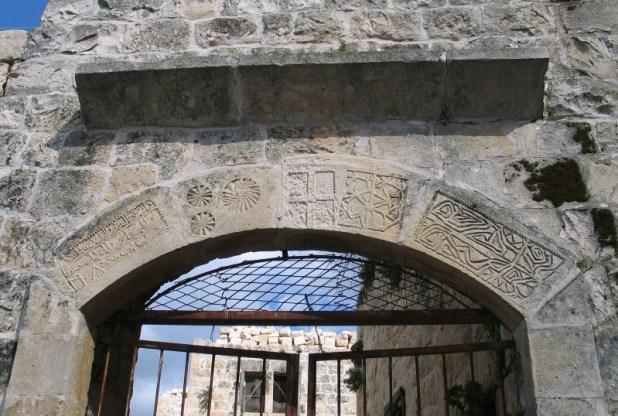השער המערבי עם הכתובת הממלוכית צילום:Bukvoed