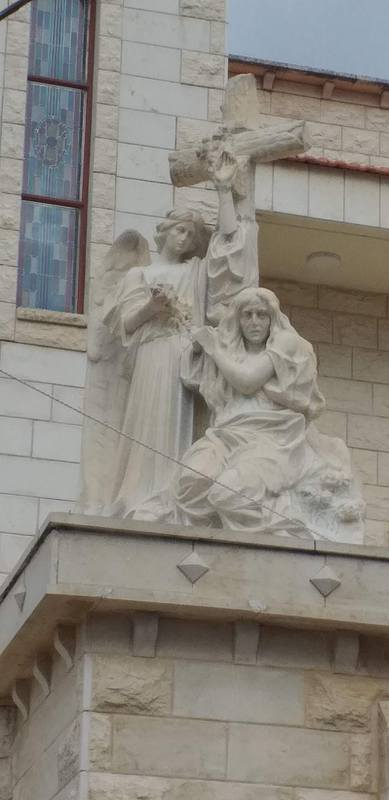 מרים הקדושה