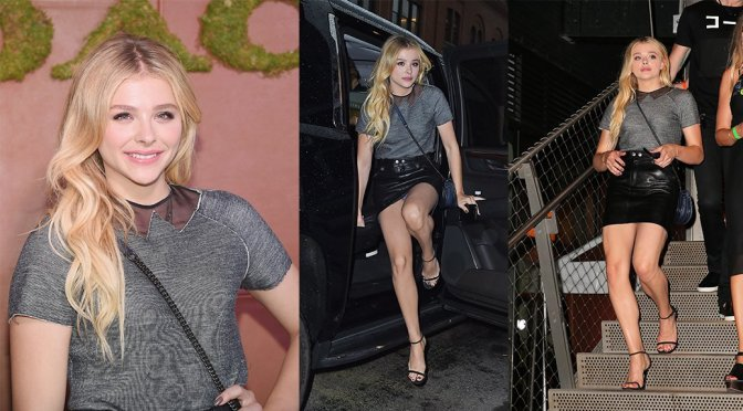 Chloe Moretz – 5th Annual Coach and Friends of the High Line Summer Party