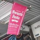 Sweet's Festa2013