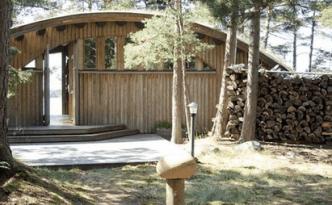 Sauna - feature image