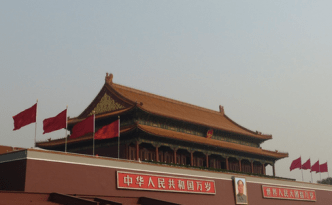 Forbidden city - feature image