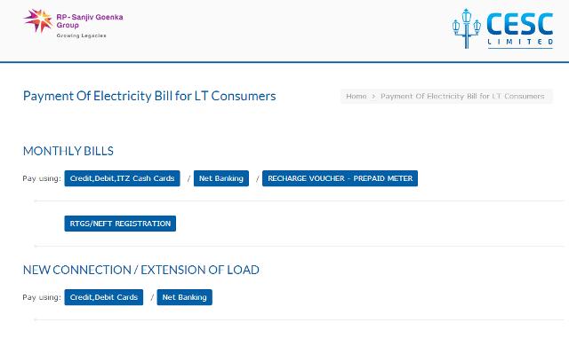How to Pay CESC bill Online at Kolkata