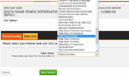 payment process for sbpdcl bill payment