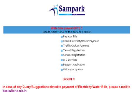pay your bill chandigarh