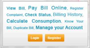 uppcl online electricity bill payment website