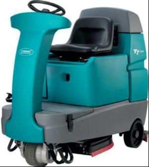 Hss Floor Cleaning Machines For Hire