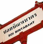 hua hin soi bintabaht Hua Hin Bars