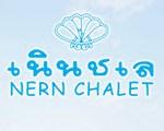 Nern Chalet Beachfront Hotel Hua Hin