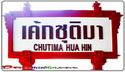 Chutima Hua Hin