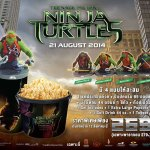Hot Set – Ninja Turtles @ Major Cineplex Hua Hin