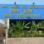 Papa John's Grill Restaurant