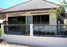 Immigration office in Hua Hin