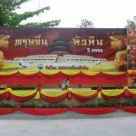 Chinese New Year in Hua Hin