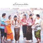 Songkran @ Baan Laksasubha