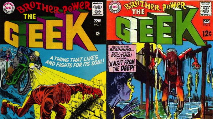 brother-power-the-geek-1-2