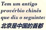 Tristezas De Proverbios Chines