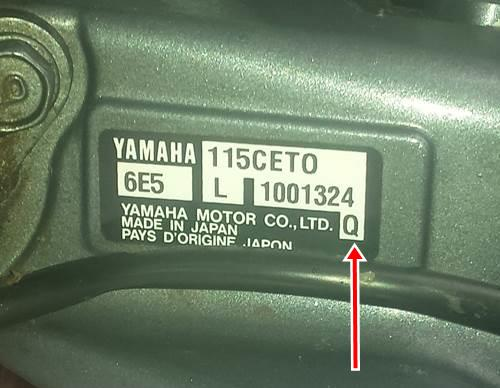 What Year is your Yamaha Hunts Marine