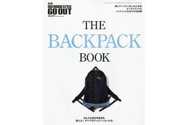 Go Out The Backpack Book Hypebeast