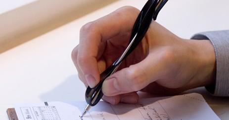 Долго писáть - вредно