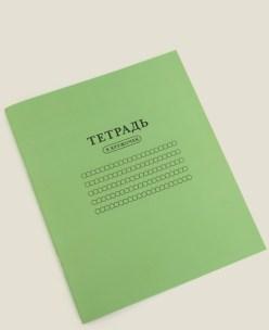 Краткий обзор креативных школьных тетрадей (12)