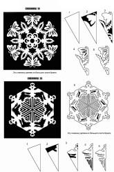 Схемы для вырезания новогодних снежинок из бумаги для украшения офиса (2)