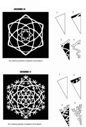 Схемы для вырезания новогодних снежинок из бумаги для украшения офиса (6)