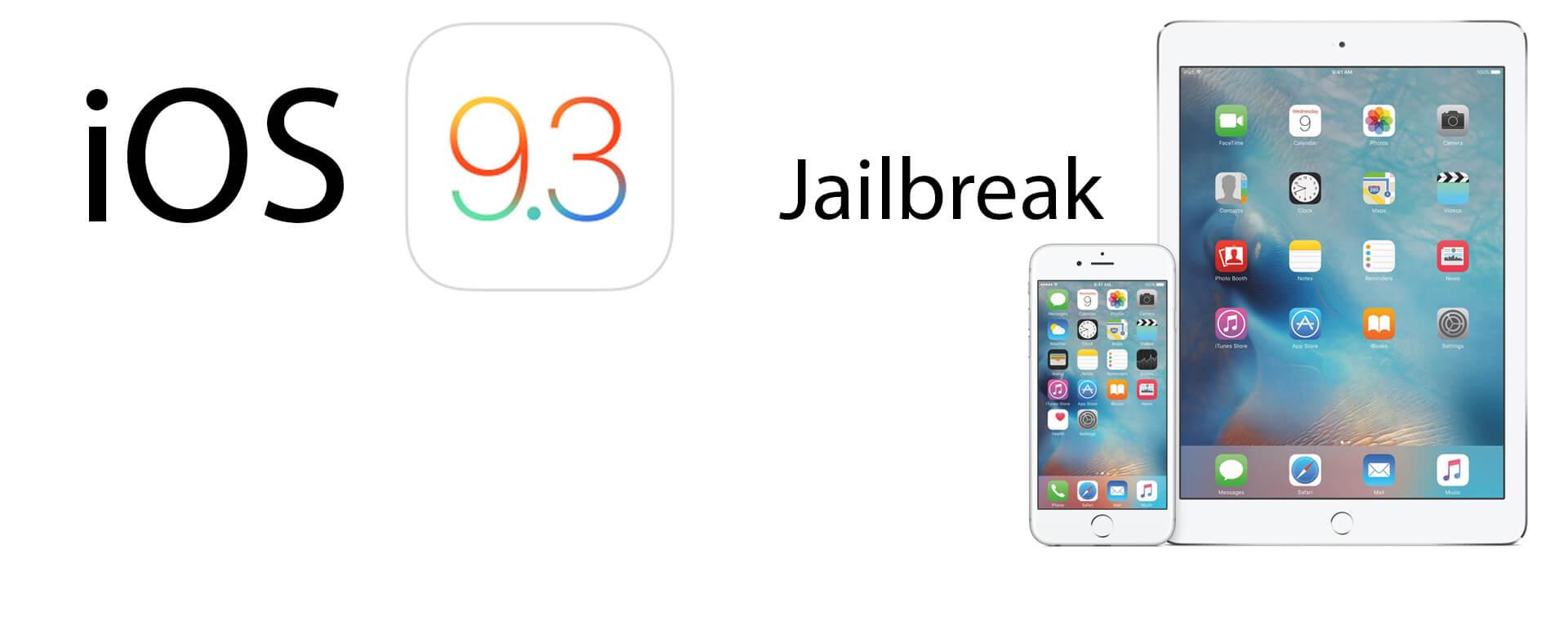 iOS-9.3-Jailbroken