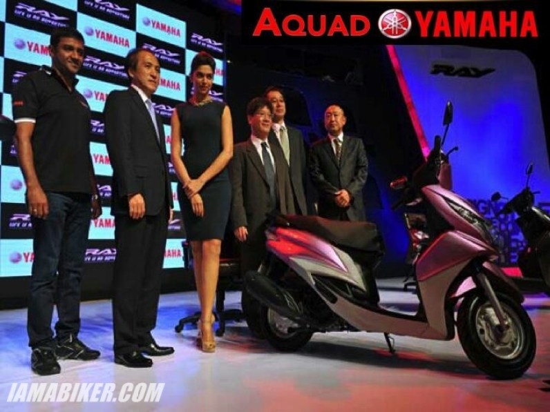 new yamaha scooter india