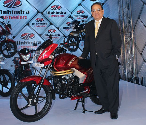 Mahindra Centuro specifications and full details