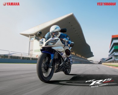 New Yamaha R15 v2 colours - 05