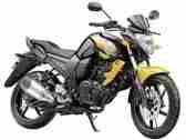yamaha motorcycles india yamaha india yamaha fz s yamaha fz Yamaha new yamaha fz s new yamaha fz colours