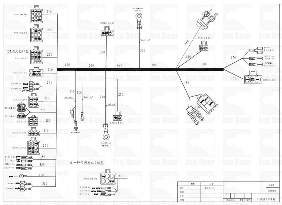 Maddog Scooter Wiring Diagram Wiring Diagram