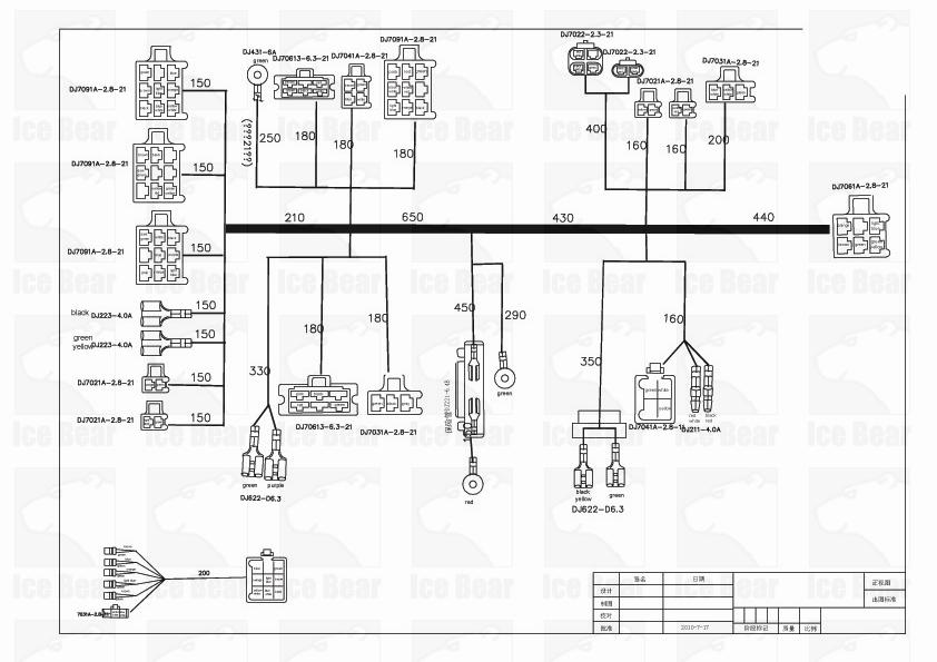 Ice Bear Trike Wiring Diagram - Wiring Diagram Write