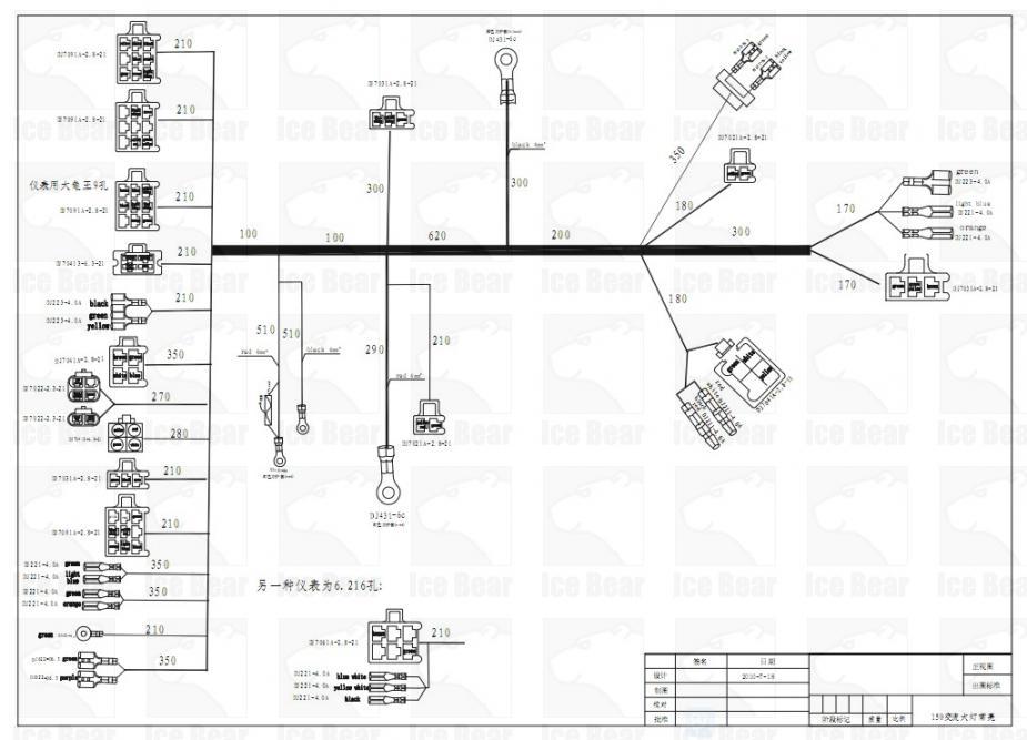 Ice Bear Trike Wiring Diagram Wiring Diagram 2019