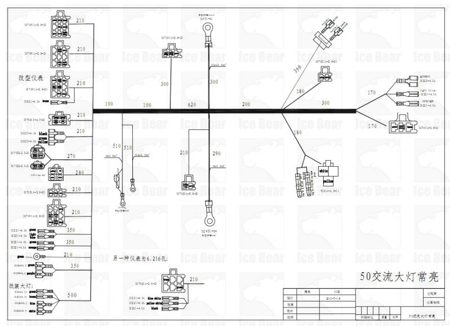 Bad Boy Mower Wiring Diagram - Auto Electrical Wiring Diagram Bad Boy Buggy Wiring Diagram on bad boy buggy troubleshooting, bad boy buggy parts, bad boy buggy solenoid, bad boy mtv battery diagram, vw dune buggy ignition wiring diagram, bad boy buggy manual, bad boy buggy accessories, bad boy buggy forum, bad boy buggy lights, bad boy buggy schematics, bad boy buggy tires, bad boy buggies, cushman buggy wiring diagram, bad boy buggy maintenance, bad boy buggy frame, bad boy buggy wheels, bad boy buggy 4x4, bad boy buggy battery, ezgo 36 volt battery diagram, bad boy buggy brake pads,
