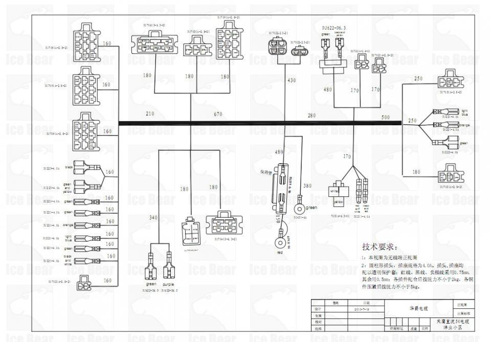 ice bear atv wiring diagram