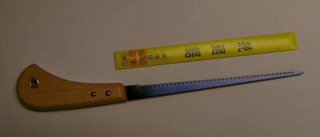 japanese-texture-saw-2